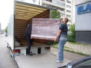 Хамалски Услуги и Преместване в София