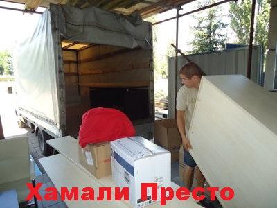 Преместване на Офис в София