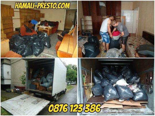 Извозване на стари мебели София-Хамали Престо