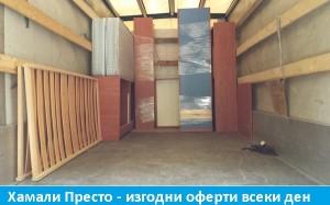 Преместване на Мебели и Багаж - оферти с твърда цен