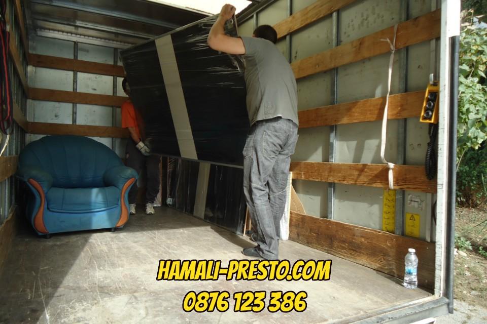 Преместване на мебели и багаж на изгодни цени