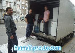 Хамалски услуги и преместване в София от Хамали Престо