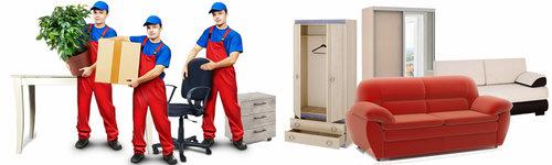 Преместване на дома и офиса в София и страната-хамалски услуги и транспорт от Хамали Престо