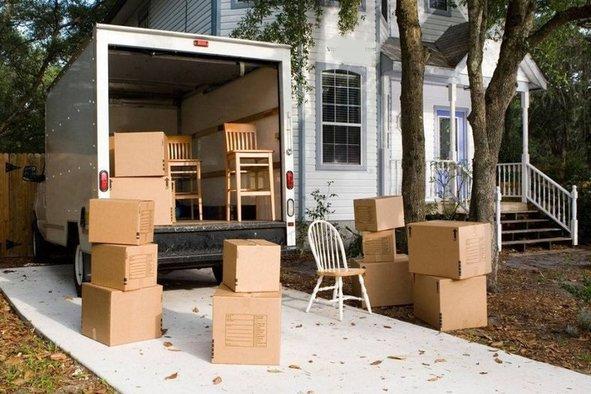 Преместване в ново жилище